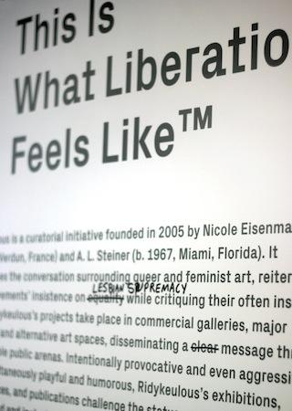 1liberatedwalltext