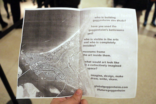 Interior view of pamphlet distributed to patrons