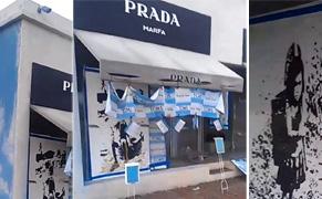 Prada-marfa-vandal-front