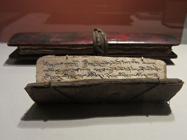 Medical manuscript for the treatment of fevers, black and red ink on paper, Central Tibet
