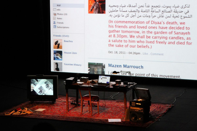 """A view of the stage during last night's performance of """"33 rpm and a few seconds"""" by Rabih Mroué and Lina Saneh at the Asia Society (all photos by Ellen Wallop, courtesy Asia Society)"""