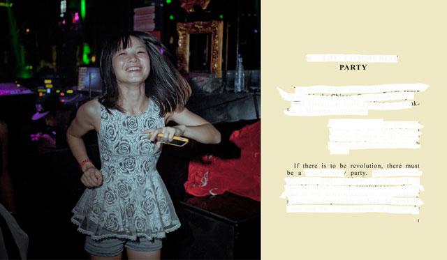 "Cristina de Middel, ""The Party"" (2013), digital C-print (image courtesy Black Ship)"