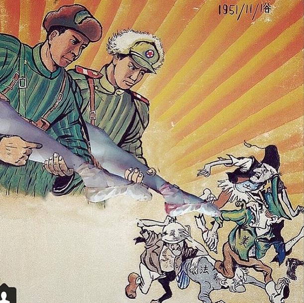 This image, posted Saturday, June 14, combines the communist and ballet imagery. (via twitter.com/aiww)