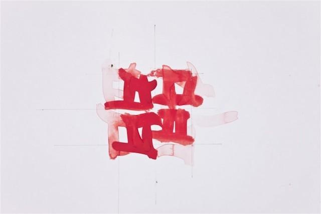 Denis Farrell, from _Marcantonio Brangadino's Envelope_ (2010)