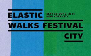 Elastic City logo