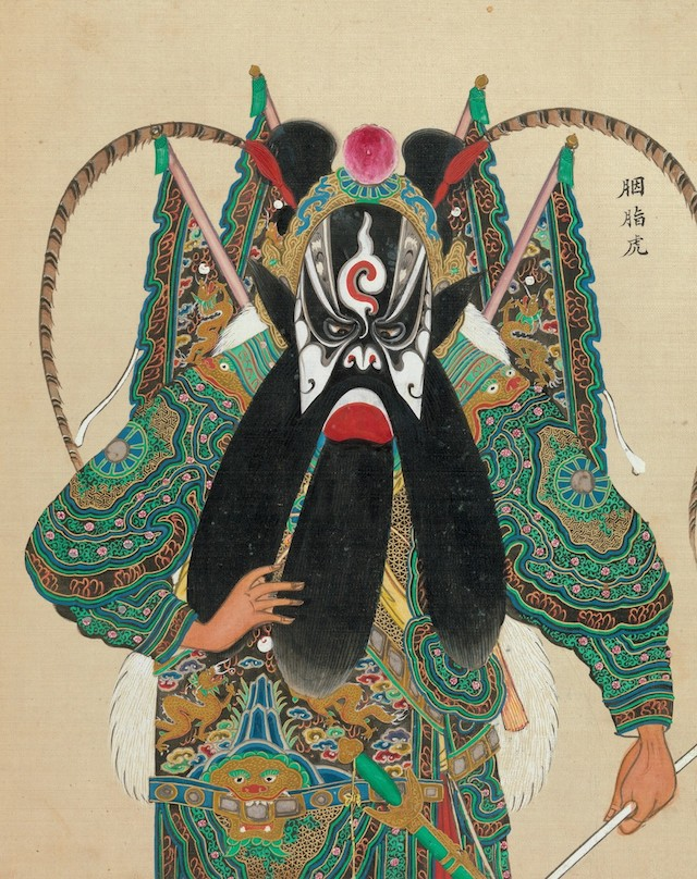 2. 100 Portraits of Personages from Chinese Opera_detail 1