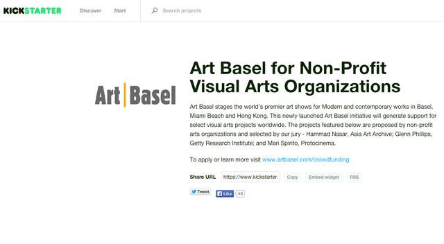(screenshot via kickstarter.com/pages/artbasel)