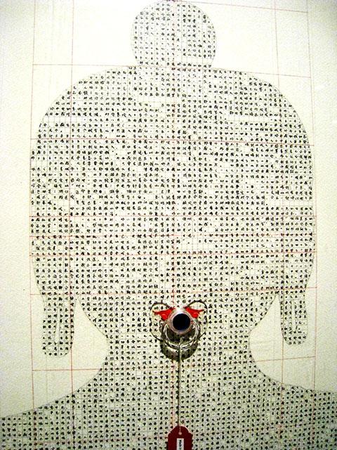 BuddhaHeadPaper