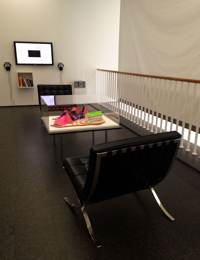 The library for Zachary Cahill's 'Snow' at MCA Chicago (click to enlarge)