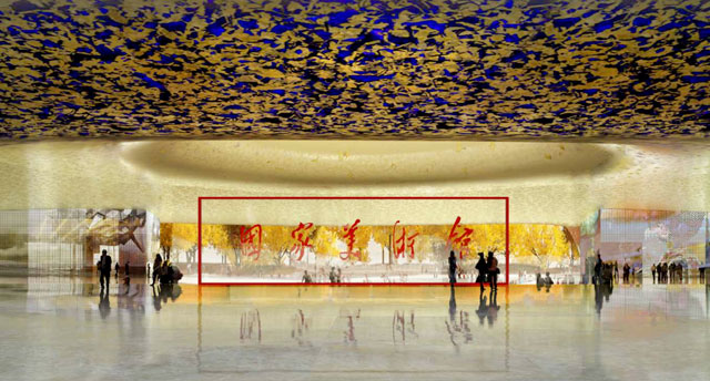 Jean Nouvel, rendering of the summer hall with gold ceiling