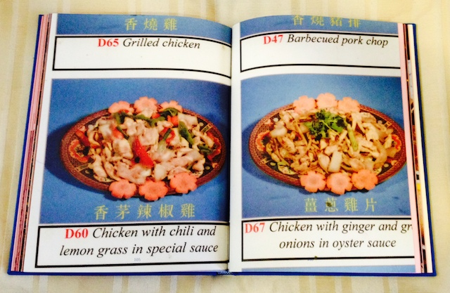 Chinese food from The Kitsch Encyclopedia