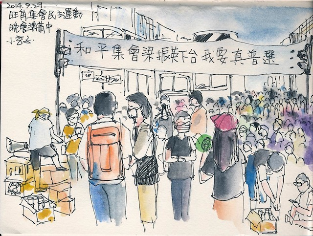 A drawing by Jamaika Wong of protesters preparing to occupy Mong Kok (Image via Facebook)