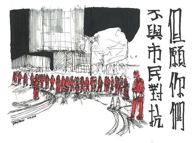 A drawing by Pang Bear (Image via Facebook)