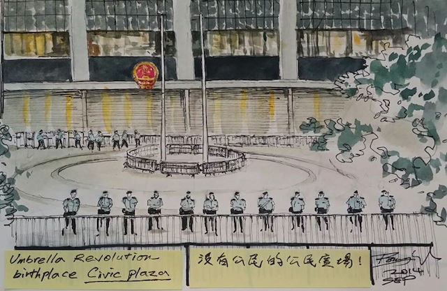 A drawing by Wu Romy of Civic Plaza, the birthplace of the Umbrella Revolution (Image via Facebook)