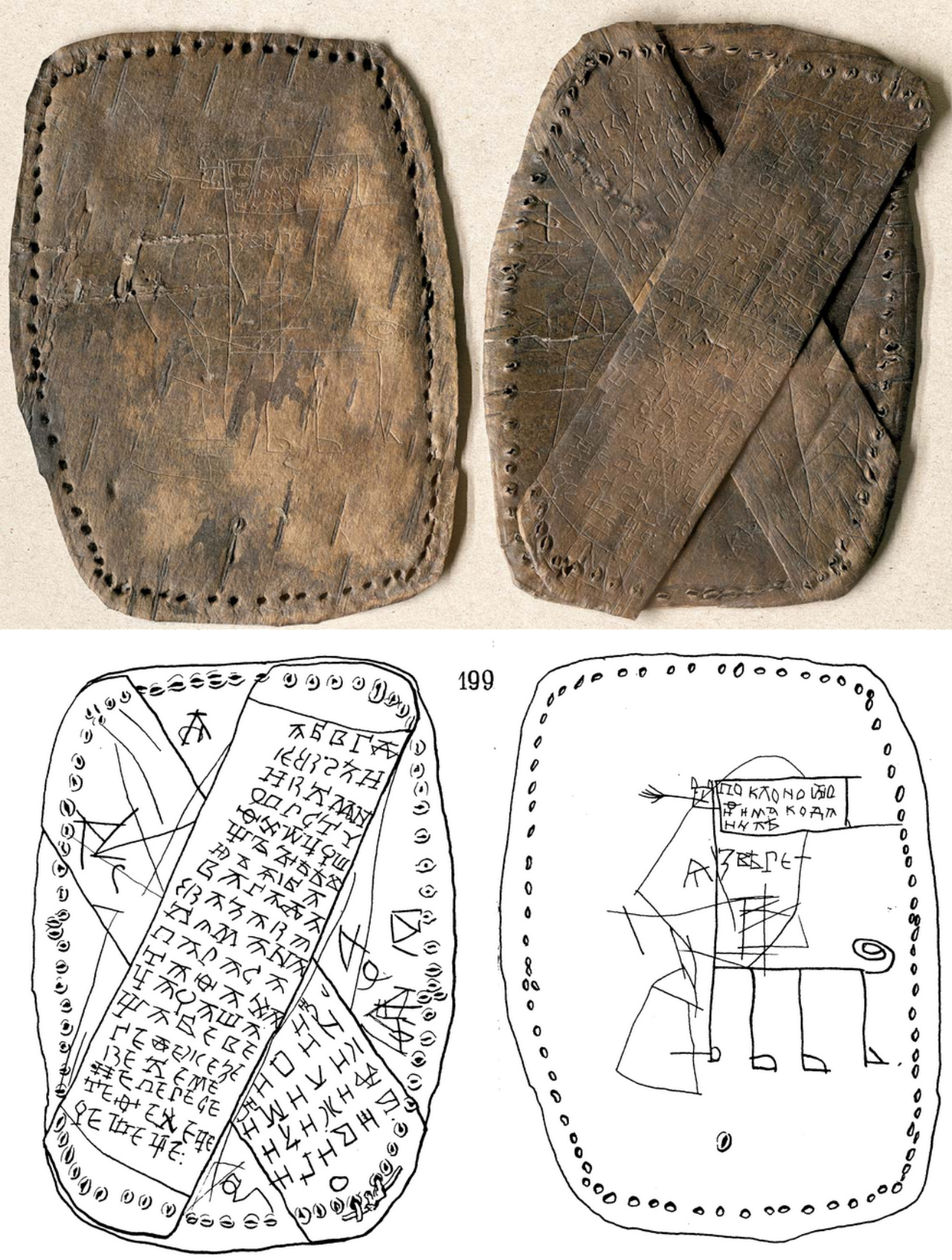 """A Child's Drawings Preserved over the Centuries by """"Magical Mud"""""""