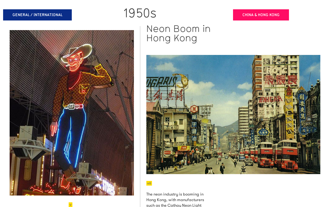 Neon timeline (screenshot from neonsigns.hk by the author)