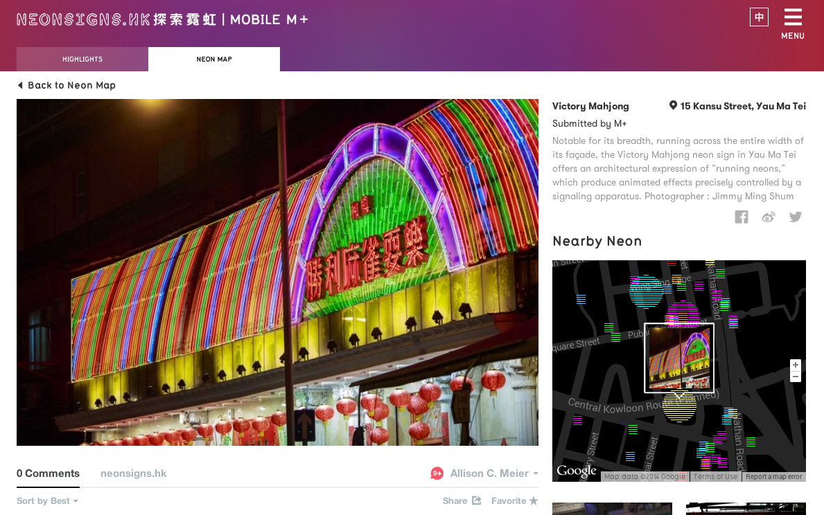 Neon sign featured on the map (screenshot from neonsigns.hk by the author)