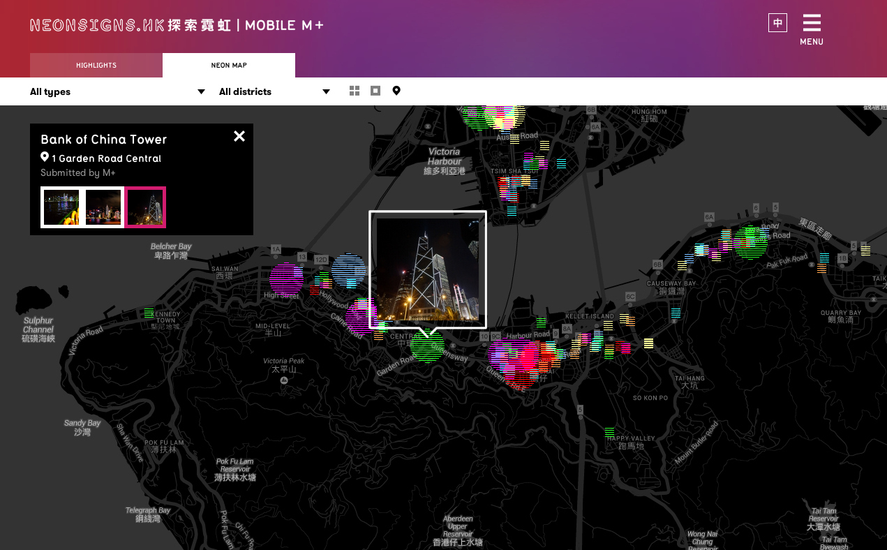 Map of Hong Kong neon (screenshot from neonsigns.hk by the author)