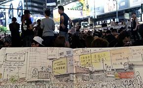 Both Urban Sketchers Hong Kong and Sketcher-Kee are sketching the Umbrella Movement