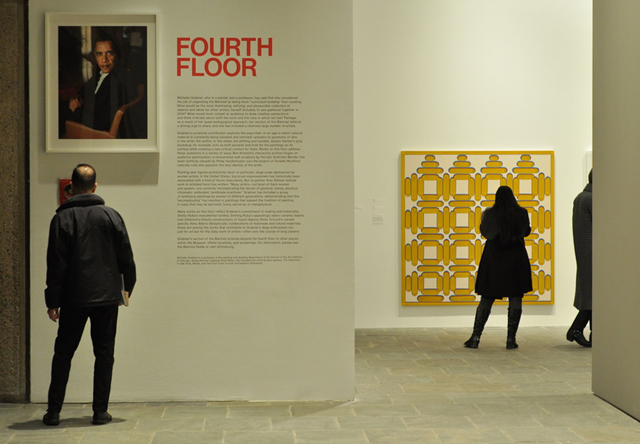 The entrance to the fourth floor of the 2014 Whitney Biennial, which was curated by Michelle Grabner (photo by Hrag Vartanian)
