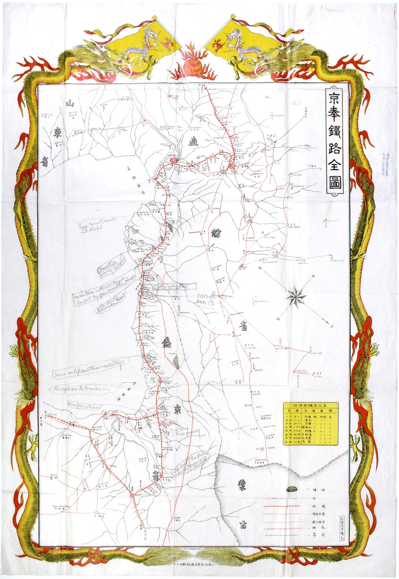 Late Qing dynasty map of the  Beijing-Fengtian (Shenyang) Railroad,  with annotations by Charles Freer , 1910 H x W: 79 x 54 cm  Charles L. Freer Papers, Freer Gallery of Art, FSA A.01 Shenyang Map