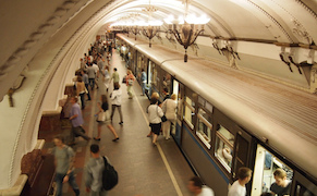 A Moscow Metro station
