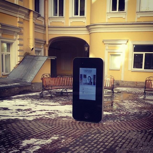 The Steve Jobs monument in Saint Petersburg (photo by kirdk/Instagram)