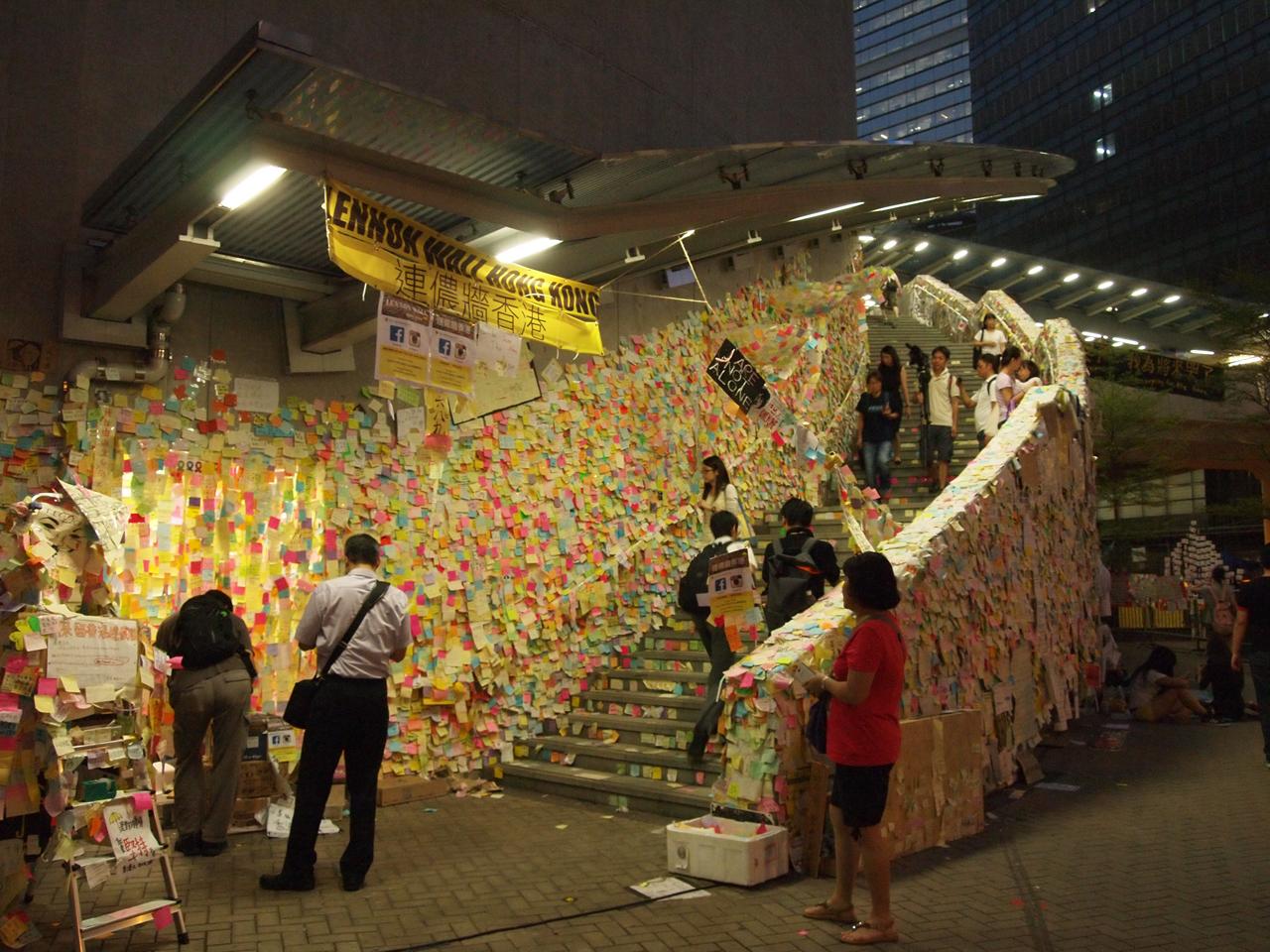 """Hong Kong's """"Lennon Wall"""" (image via Wikimedia)"""