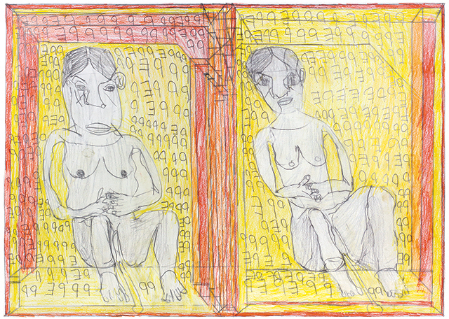 """Joseph Hofer, """"Untitled,"""" 2014, Colored pencil and graphite on paper, 16.68 x 27.55 in"""