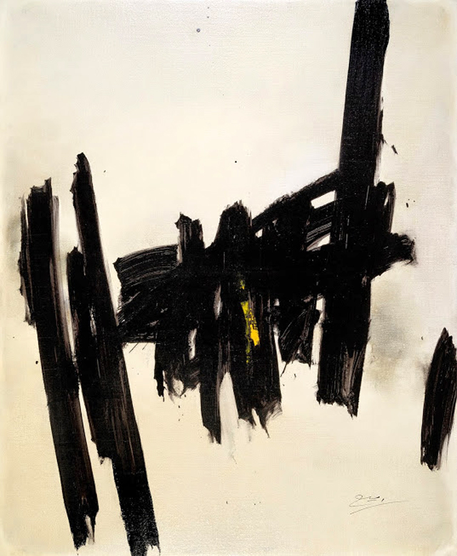 """Abdelkébir Rabi, """"Sans titre"""" (2011)"""