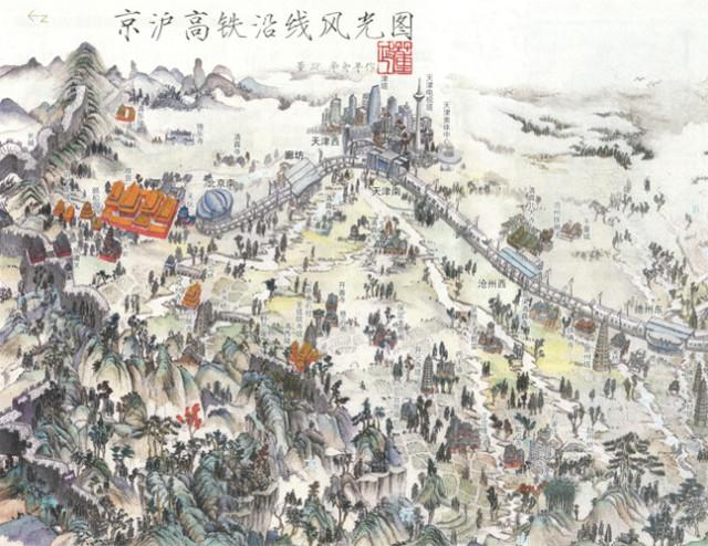"""Dong Zheng, """"Map of the Beijing-Shanghai High-Speed Railway"""""""