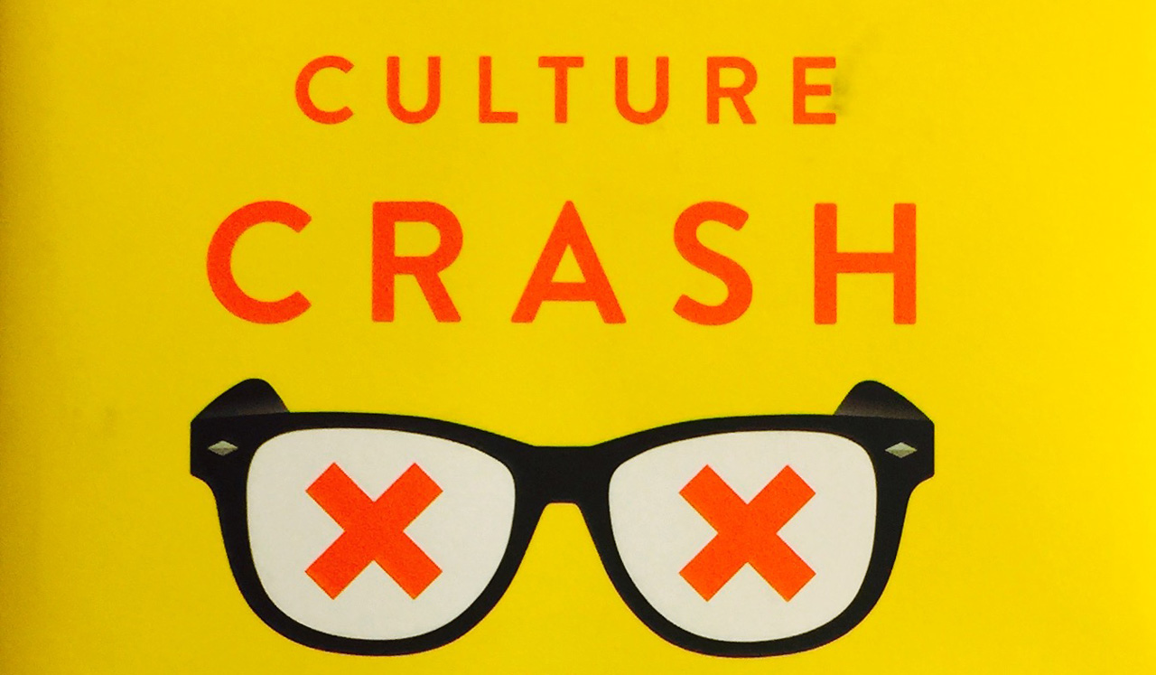 Photo of book cover by author for Hyperallergic.
