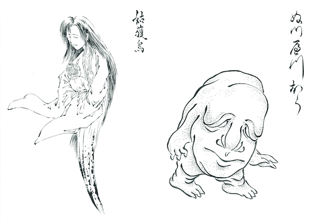 Ubume and nuppeppo