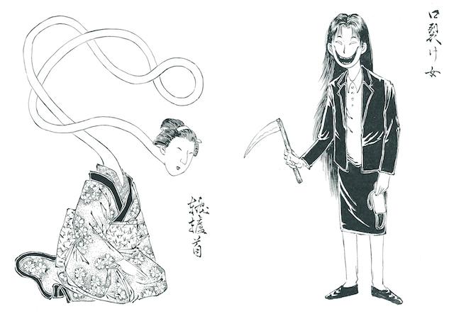 Rokurokubi and kuchi-sake-onna. Original illustrations by Shinonome Kijin