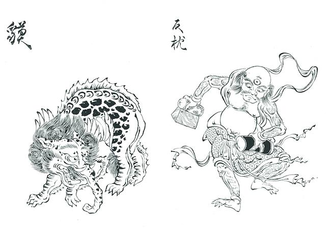 Baku and makura-gaeshi. Original illustrations by Shinonome Kijin