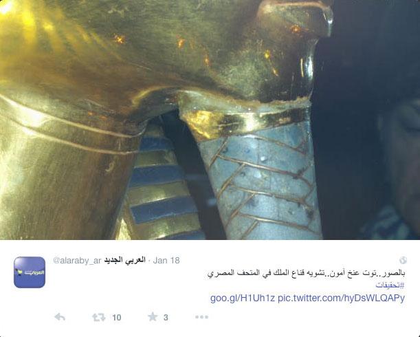 (via @alaraby_ar/Twitter)