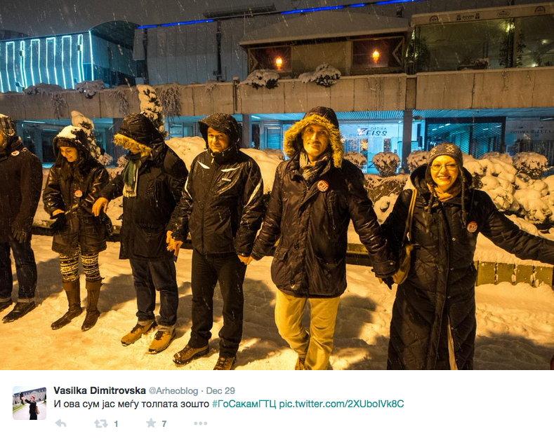 Protesters encircling the GTC in Skopje on December 29 (photo by Vasilka Dimitrovska/Twitter)
