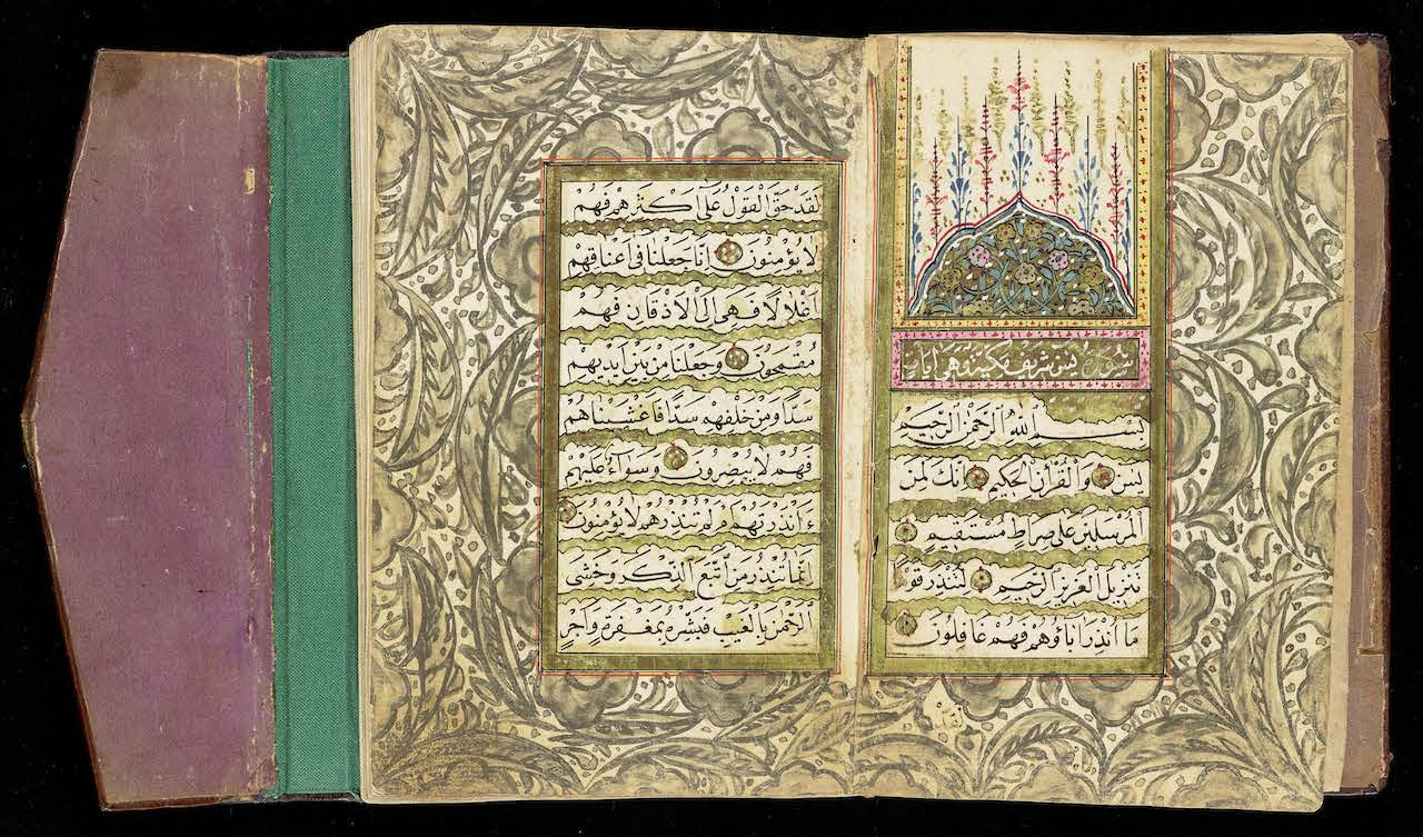 Title: Dalā'il al- khayrāt., between 1700 and 1799. Author/Creator: Jazūlī, Muḥammad ibn Sulaymān,-1465,author. Creation Date: between 1700 and 1799. Physical Desc.: 344 unnumbered pages : illuminations ; 17 cm All digital images courtesy of the Getty's Open Content Program