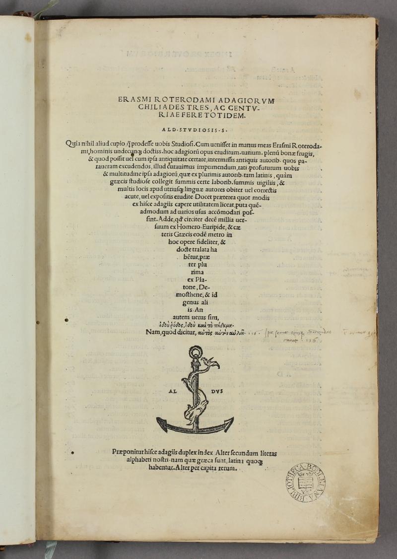 Erasmus, 'Adagia' (1508) (courtesy Bodleian Libraries, University of Oxford)