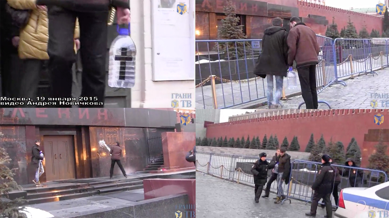 Scenes from the viral video depicting members of the Blue Rider group dousing Lenin's Mausoleum with holy water. (via YouTube/