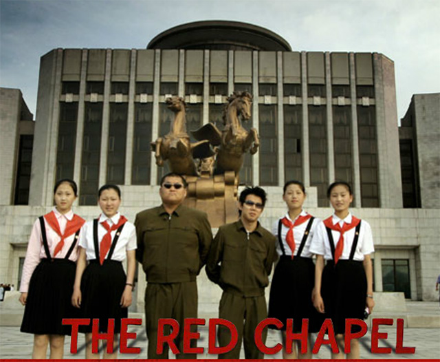 red-chapel-640