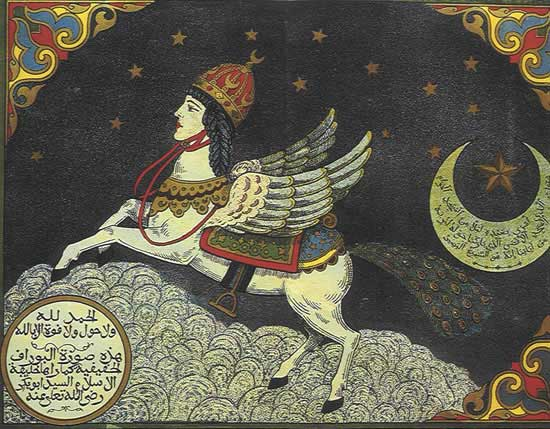 The half human animal that the Muslim prophet Muhammad rode on his fabled night journey, 17th century Mughal miniature painting from India (public domain)