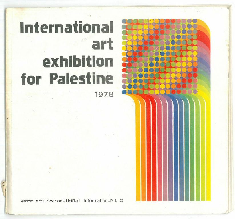 The English-language cover for the 1978 exhibition catalogue (image courtesy the curators)