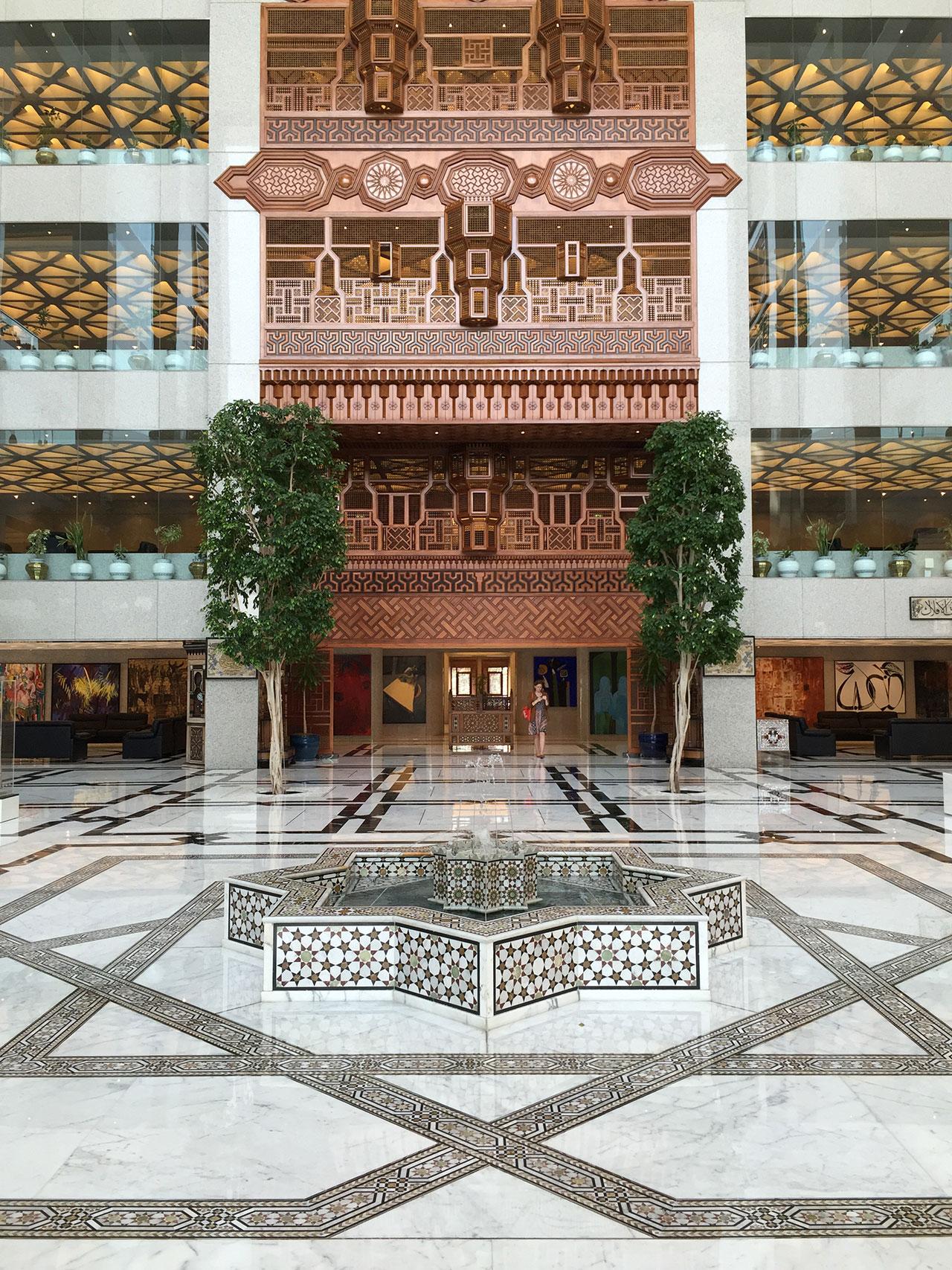 The main atrium of the Arab Fund Building.
