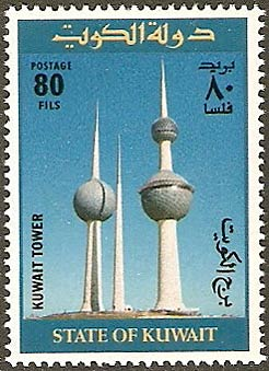 Kuwait Towers, which were designed by Malene Bjørn, on a Kuwaiti stamp. (via malenebjorn.se)