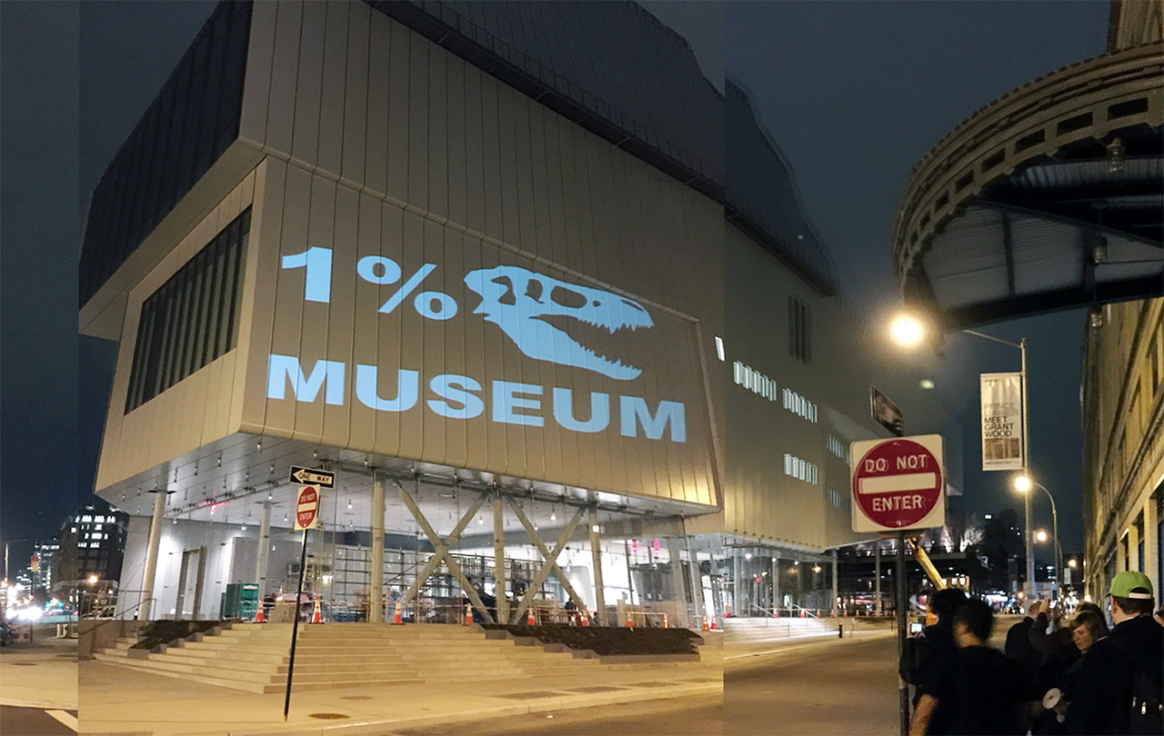 The message is clear, the 1% Museum is in danger of being extinct.