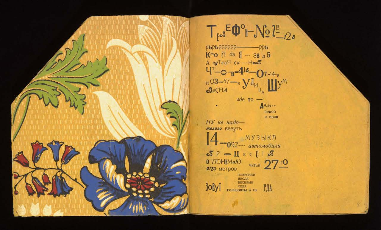 Tango s korovami : zhelezobetonnyi︠a︡ poėmy / Vasiliĭ Kamenskiĭ ; risunki Vlad i Davida Burli︠u︡kov., 1914. All images courtesy of the Getty Research Institute