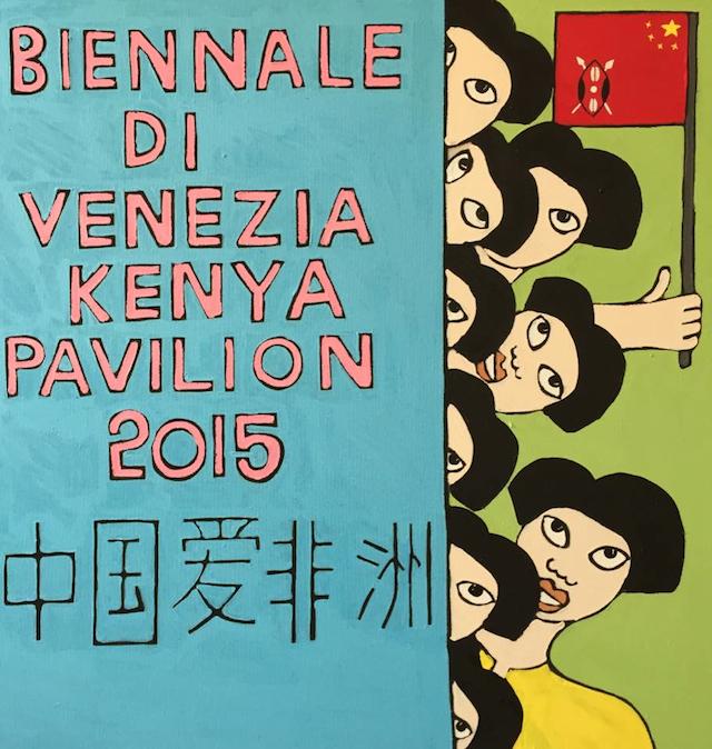 "Michael Soi, ""Shame in Venice 2"" (2015) (Image via Facebook)"
