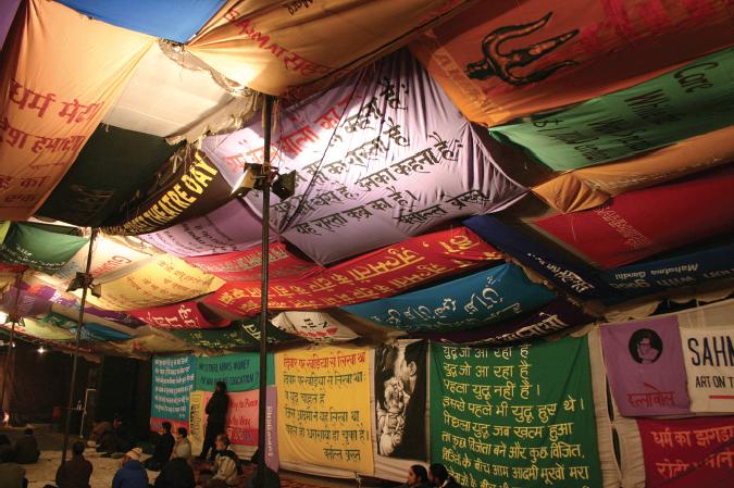 Interior of Performance Tent, Safdar Hashmi Memorial, The Making of India, January 1, 2004 (via fowler.ucla.edu)
