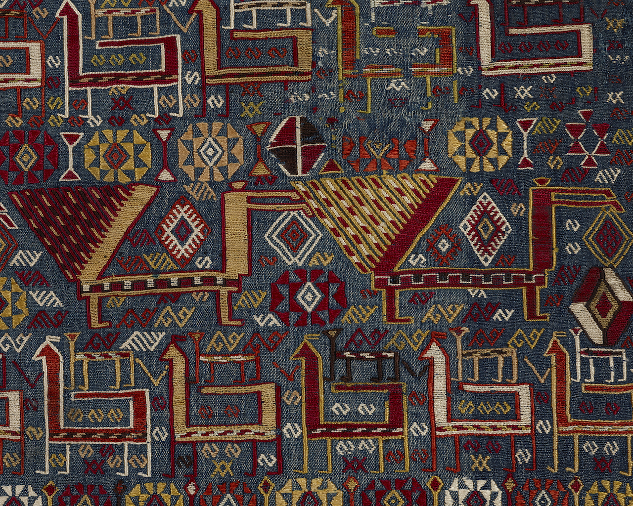 Detail of horse cover, Northwestern Iran or Caucasus, Shahsevan people, 1850–1900, 60 x 48 in (gift of Arthur D. Jenkins)